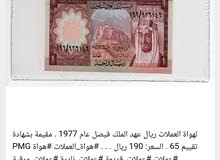 دينار اردني من اندر العملات