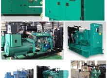Perkins Diesel Generator