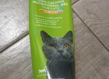 مستلزمات قطط للبيع cats Accessories for sale