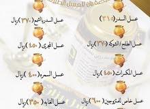عسل رزان اصلي 100٪