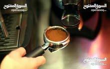 اسطى مكينة قهوة