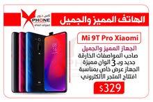 الجهاز المميز والانيق Xiaomi Mi 9T Pro ذو المواصفات الخارقة