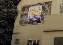 منزل للبيع في عمان الأشرفية حي الأرمن