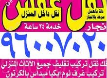 هاف لوري 《ونيت》 فك ونقل وتركيب جميع مناطق الكويت 96007020