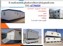 portable cabins manufacture