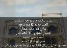 بيت عمره 18-سنه يدخل 10الف باشهر مطلوب تسع مايه