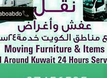 نقل عفش واغراض moving furniture kuwait