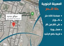 المعبيله الجنوووبيه حله النصر كووونر 600م//قررريبه من جامع الرشيد//