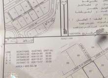 ارض للبيع 600م في مخطط فاروه