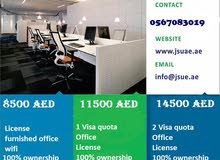 GOLDEN OPPORTUNITY TO START A BUSINESS WITH 100%  ownership only 8500 AED