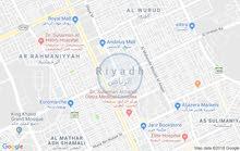 محل للايجار شارع ابن الهيثم تقاطع الملك عبد الله