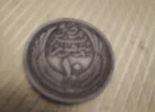 المعادى اخر77 بجوار الشهر العقاري