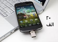 فلاش وصلة للموبايل 16GB