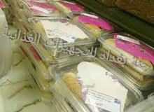 تجهيزات منزلية باللحم العراقي الخاااالص 100٪