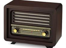 الراديو التركي المميز