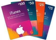 متوفر كروت ورصيد ايتونز iTunes لجميع الفئات والمتاجر الامريكي والاوربية والعربية