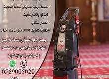 مكنسة مساجد (حمراء HM61)