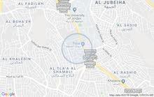 مطاوب شريك سكن مقابل مستشفى الحسين للسرطان
