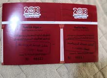 تذكرتين لحضور حفلة عبدالله رويشد