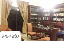 مكتب محاماة زواج اجانب و عرب و مصريين بكل الطرق الصحيحة