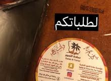 يوجد تمر مطحون سعودي وتمر عادي اصلي للشركات الحلويات والمعمول
