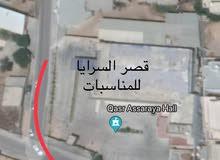 أرض ( تجارية-سكنية ) علي القطران ( المنطقة طريق الشوك )
