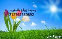 خدمات عامة بالمغرب