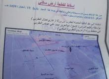 مخطط اراضي سكني عدن