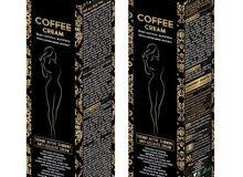 كوفي كريم الأمريكي COFFEE CREAM