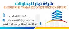 entrepris tamar de construction (construction tamar company)