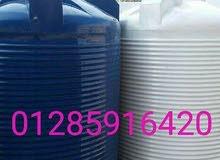 خزانات مياه التاج سوبر ستار01285916420
