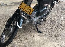 هوندا 90cc