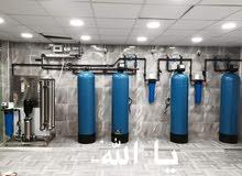 تجهيز وصيانة أجهزة محطات المياه