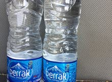 مياه تركيه للبيع جمله سعر كزيوني