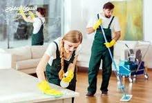 شركه الرائد لتنظيف