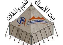 خيم عربية بمواصفات أوروبية مظلات السيارات المسابح المنشآت