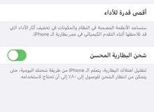 ايفون 11 مستخدم نظيف