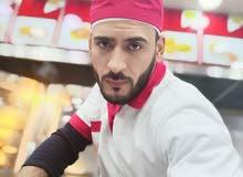 معلم مشاوي كامل مصري ابحث عن وظيفيه