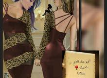 فستان جلد