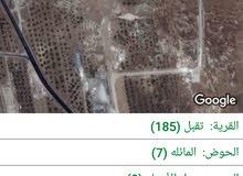 ارض للبيع حوض مايله740متر