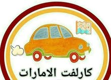 Carlift from Ajman to all emirates in UAE