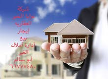 مطلوب شقق للايجار من المالك مباشره في النسيم