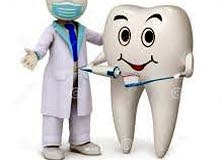 طبيب اسنان ابحث عن عيادة للايجار