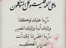 لغة عربية/تحفيظ قرآن