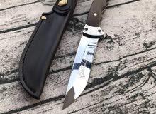 سكين باوننج بجراب جلد فاخر