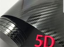 5D ستيكر كربوني