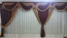 Sedar Curtains