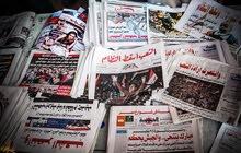جرايد ثورة 25 يناير ( للباحثين و المهتمين )