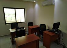 مكتب مجهز للدورات