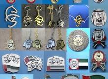 بادجات عام التسامح / year of tolerance badge